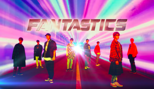 FANTASTICS from EXILE TRIBE『OVER DRIVE』の海外の反応「恋しちゃいそう!」