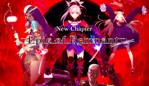 US版「Fate/Grand Order(FGO)」で『Epic of Remnant』配信決定!海外の反応をまとめました!